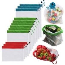 DHL 20 Набор 12 шт./компл. многоразовые сетки производят сумки моющиеся мешки для продуктов хранения покупок игрушечные фрукты Органайзер сумка для хранения