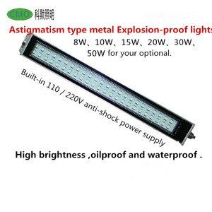 Image 4 - free ship manufaturer sale10W 220V/110V led machine metal explosion proof Waterproof light Waterproof CNC machine work tool lamp