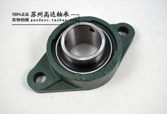 Spherical Bearings - Rhombus Blocks - UCFL202 FL203 204 205 206 207 208 209 210 mochu 22213 22213ca 22213ca w33 65x120x31 53513 53513hk spherical roller bearings self aligning cylindrical bore