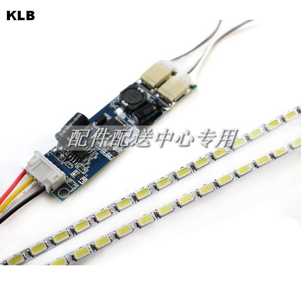20 sets x Dimable LED Backlight Lamps Update Kit Adjustable LED Board 2 Strips for Monitor