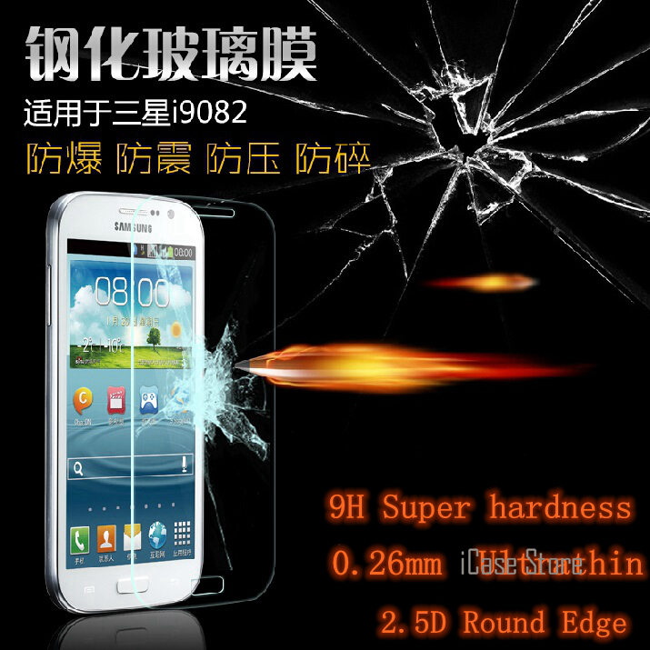0.26mm 9H Explosionproof Tempered Glass For Samsung Galaxy Grand Neo i9060 Plus i9060i Grand Duos i9082 I9080 Screen Protector