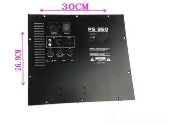 Amplifier board 600W 5