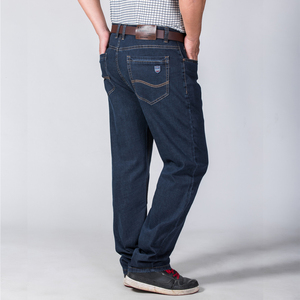 Image 5 - كبيرة الحجم الرجال الجينز 42 44 46 48 50 52 الكلاسيكية مستقيم الجينز الذكور مرونة فضفاضة سراويل جينز عادية ماركة السراويل أسود أزرق