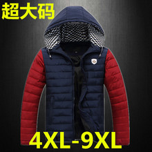Free delivery Men's clothes further giant wadded jacket male winter outerwear thickening down cotton-padded jacket 9xl Eight colours