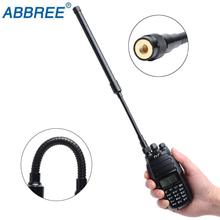 ABBREE AR 148 SMA Male 144/430Mhz Dual Band Tactical Antenna Gooseneck For Yaesu VX 6R VX 7R TYT TH UV8000D Wouxun Walkie Talkie