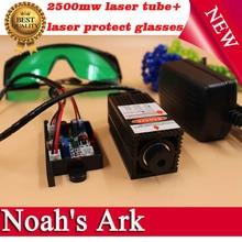 Бесплатная доставка! DIY лазерная гравировка 2.5 Вт высокой мощности лазерного модуля Blu-ray 12 В 450nm выгравировать машина может быть настроены
