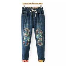3XL женщины очень большой лоскутное джинсовые брюки европейский Большой размер отбеленными вышивка высокая талия карандаш XXL