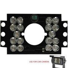 ИК светодиод плата 18 шт. 5 мм 940 нм невидимый светодиод инфракрасный осветитель лампа панель для автомобиль камера регистратор светодиод модуль