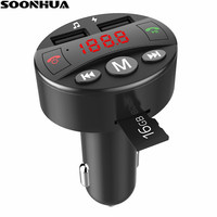 SOONHUA Dual USB Car Charger Wireless Bluetooth Music Player Fast Charging Adapter With LED Display U