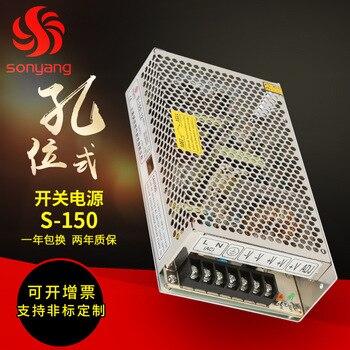 جهاز تنقية S-150W5V30A12v24v36v48v بتيار مباشر ومستقر ومزود بطاقة LED5050