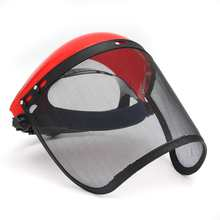 Clear + Mesh Full Visor Flip Up Face Shield Screen Safety Mask Eye Protector Protective Mask Workwear