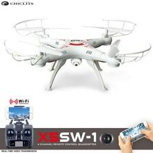 X5SW 1 Plantom Drone Camera Quadrocopter Dron Drohne WIFI Drone FPV WIFI Camera Drones With Camera