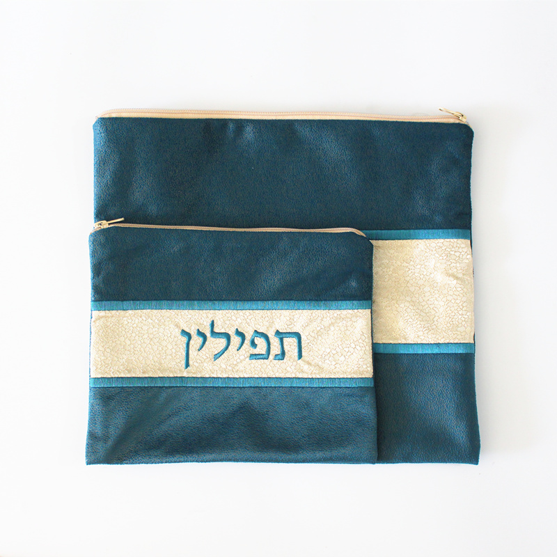 Talit/Tefillin Bag Set Impala Suede Patch Tallit Bag One Big And One Small Two Bags