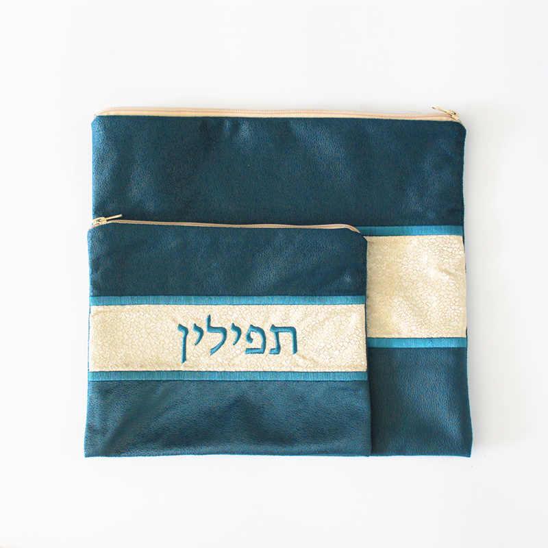 Tallit ve tefillin kılıfı kadife çanta seti ile shema çantası