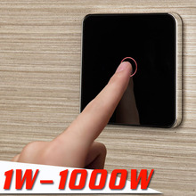 Free Shipping,  Jiubei Touch Switch, Black Crystal Glass Switch Panel, Wall Light Touch Screen Switch, SV-C701-12 touch for n010 0554 t801 injection molding machine touch screen panel glass free shipping