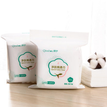 3Sets 25Pcs/Set Cotton Makeup Wipes Soft Remover Pads Facial Deep Cleansing Discharge Paper Wipe Skin Care Remove
