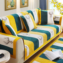 Nordic sofa cushion, four seasons non-slip universal sofa cushion, fabric modern minimalist sofa cushion cushion