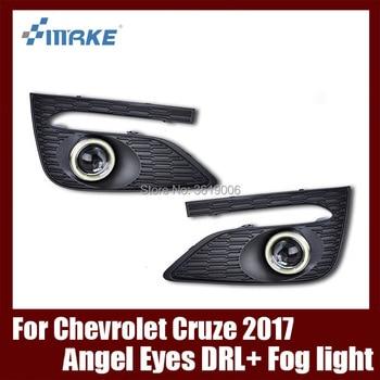 Fog Lamp Assembly LED Day Light COB Angel Eyes Foglight Daytime Running Light Lens Bumper Complete Set For Chevrolet Cruze 2017