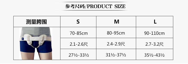 Chaves e Suporta truss apoio cinta l : Hip Circumferenc 90-110