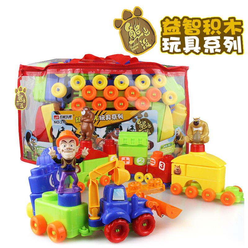Free shipment new design 39 blocks one lot puzzle toys gift for childrens plastic toys assembled block DIY ...