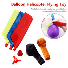5pcs Creative Helicopter Balloon Portable Outdoor Playing Flying Toy Birthday Party Decoration Kids Supply Childrens Gift