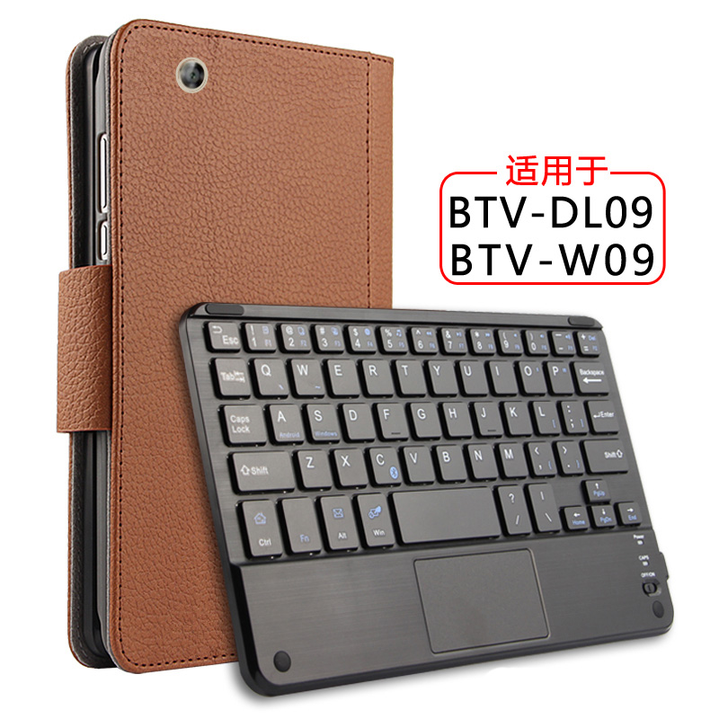 For Huawei MediaPad M3 BTV-W09/DL09 8.4 Tablet PU Leather Case Stand Cover+Removable Bluetooth Russian/Hebrew/Spanish Keyboard detachable official removable original metal keyboard station stand case cover