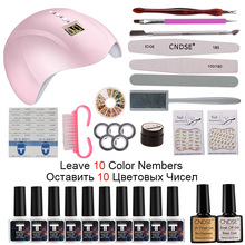 hot deal buy manicure set nail extension set set for manicure gel nail polish nail art sets 36w nail dryer tools for manicure soak off uv gel