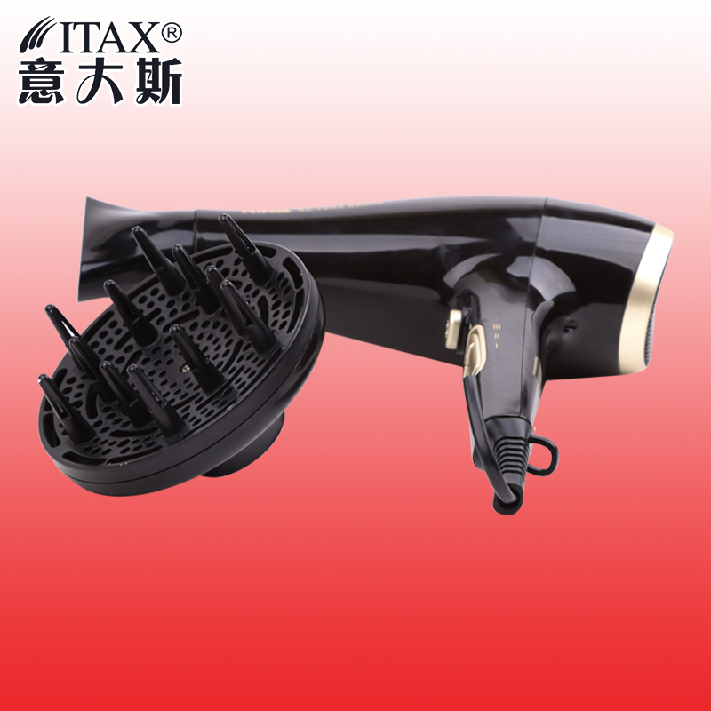 Professional Hair Dryer Blower Hot Cold Wind Negative Ionic Blow Dryer Supreme Powerful 2200 Watte RC-7202 camrybeauty crystal bling blower dryer hair blower hair beauty