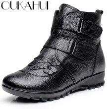 Oukah inverno genuíno couro senhoras ankle boots mulheres 2020 preto flor plana à prova dwaterproof água quente couro de vaca curta neve botas mulher
