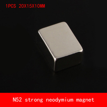 1PCS block 20*15*10MM N52 Super Powerful Strong neodymium Magnet N52 permanent Magnets 20X15X10MM
