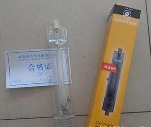 SON-T 150W E40 Lamp Osram Vialox NAV-T
