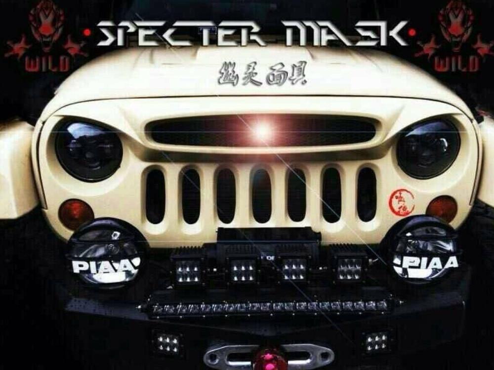 Tasuta kohaletoimetamine Musta ABS spektrimaski võre Offroad - Autode varuosad