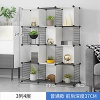 Wire mesh magic supply creative home combination storage cabinet, free DIY home steel wire storage rack storage box 1/Set