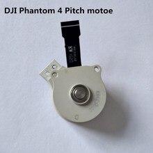 QINPIN Шаг двигатель карданный камеры Запчасти для DJI Phantom 4 Phantom 4 Pro Drone