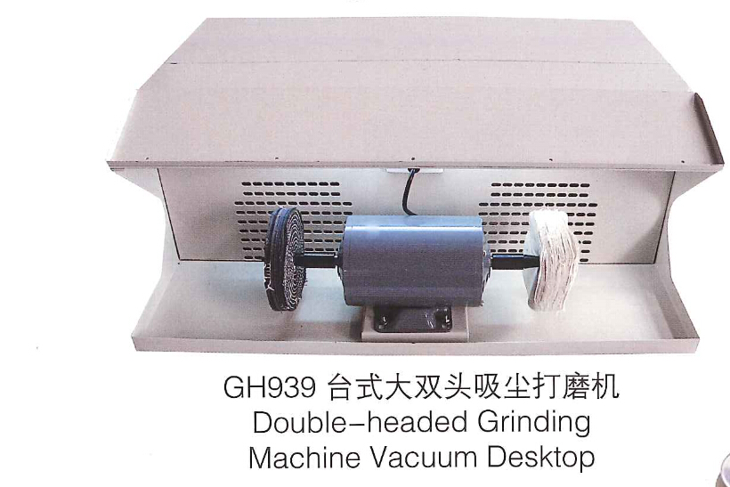 buffing machine for jewelry