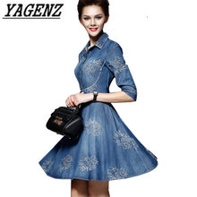83bbb865e5 High Quality Jean Dresses for Women Promotion-Shop for High Quality ...