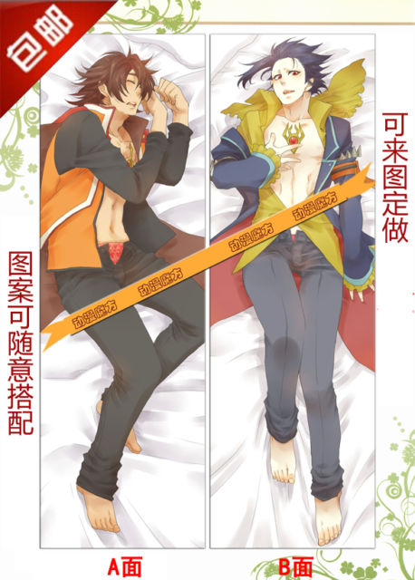 Free Shipping New Japanese Anime hugging pillow case (Peach Skin Tales of Vesperia