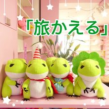 25cm Kawai Toy Animal Phone Game Travel Frog with hat/lotus leaf/ Sugar Cartoon Plush Doll kids dorm sleepy doll plush model toy(China)