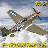 1/72 Scale US Alloy P 51D Mustang Fighter Aircraft Military Airplane Models Adult Children Toy Gift for Display Show Collections