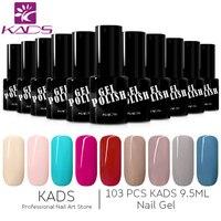 KADS 103 шт 9,5 мл УФ гель для ногтей Набор ногтей длительный Гель лак для полировки Маникюр цветной гель Устойчивый лак для ногтей