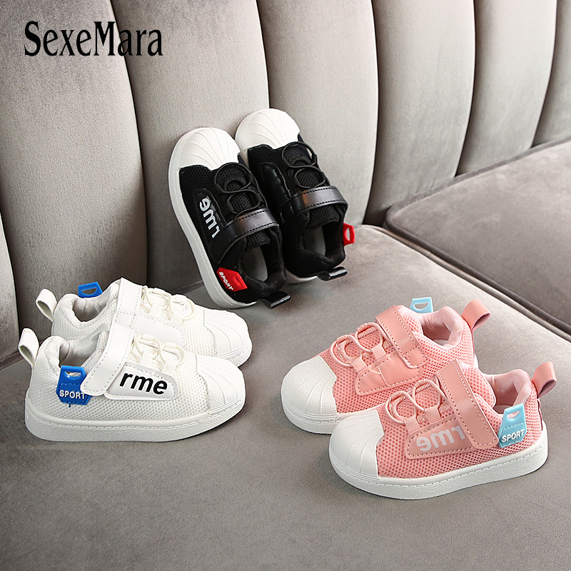 2019 Autumn New Children Cotton Knit Shoes Girls Sneakers Breathable Spring Fashion Kids Shoes Boys Casual Shoes Student C07011
