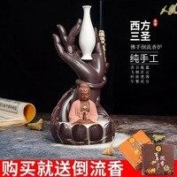 Продавать обратно курильница бергамота xiang печи назад Гуаньинь, Будда башня курильница для благовоний бытовой
