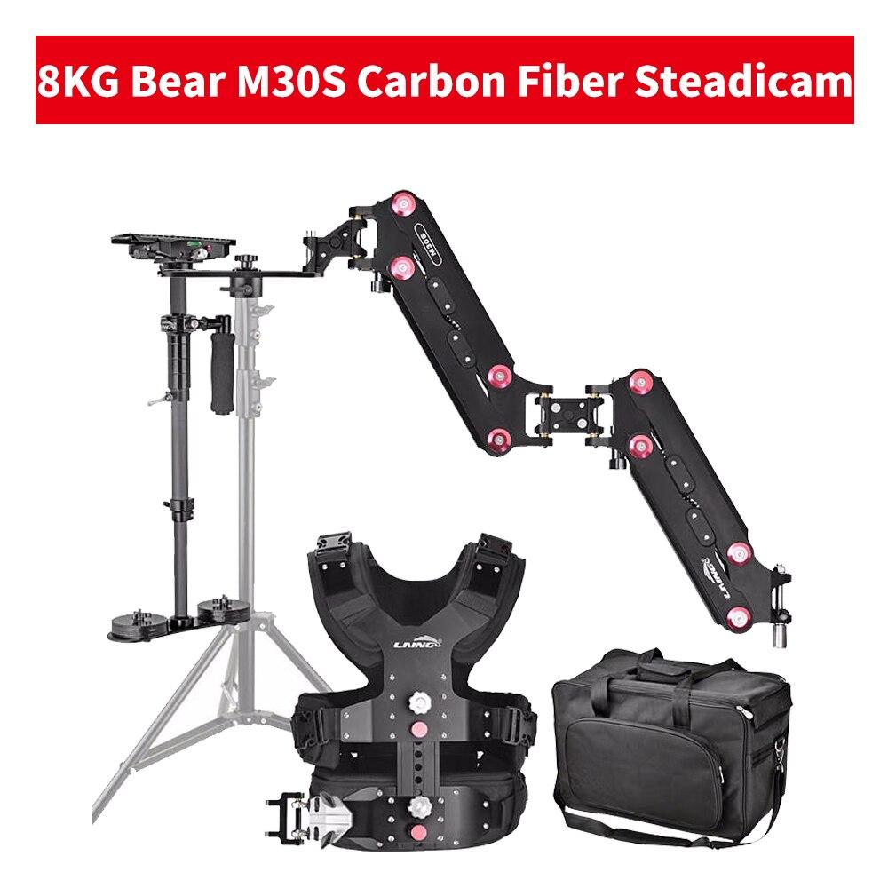 DIGITALFOTO M30S Professional Light Carbon Fiber DSLR Video Camera Steadicam Steadycam Stabilizer with Vest Sled arm film making