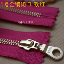 YKK5 # metal gold copper closed zipper 15-50cm rose red handmade bag down jacket and other pockets with
