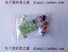 (bulk) voice activated light sensing delay switch corridor voice activated sound and light control with delay DIY Kit