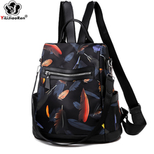 Fashion Waterproof Backpack Female Famous Brand Anti Theft Backpack Women High Quality Oxford Bookbag School Bags for Girls 2019