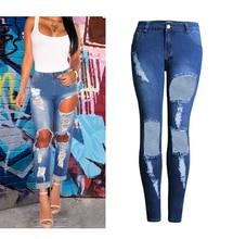2017 Women Pencil Jeans Skinny Jeans Ladies Slim Big Hole Ripped Vintage Elastic Stretch Denim Pants Trousers WJNAM028