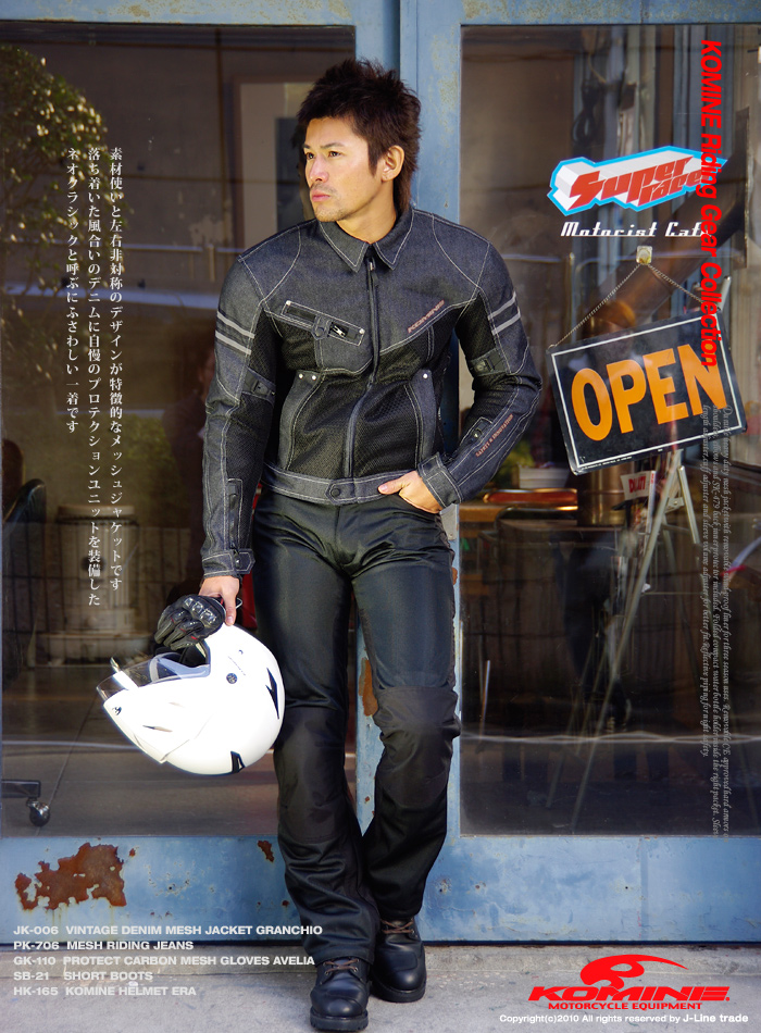 2015 new KOMINE JK 006 cowboy tennis racing jacket jacket locomotive riding wrestling motorcycle motorcycle ride