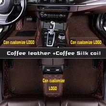 Custom Car foot Mats Luxury Floor Mats For Jaguar All Models   xf xj F-PACE XJL F-TYPE XK XFL XEL цены онлайн