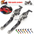 CNC Extendable Folding Motorcycle Adjustable Brake Clutch Levers fits For Aprilia DORSODURO 750 2008-14, SHIVER /GT 2007-2014